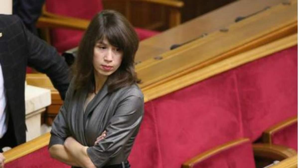 Татьяна Черновол покнопкодавила в Раде