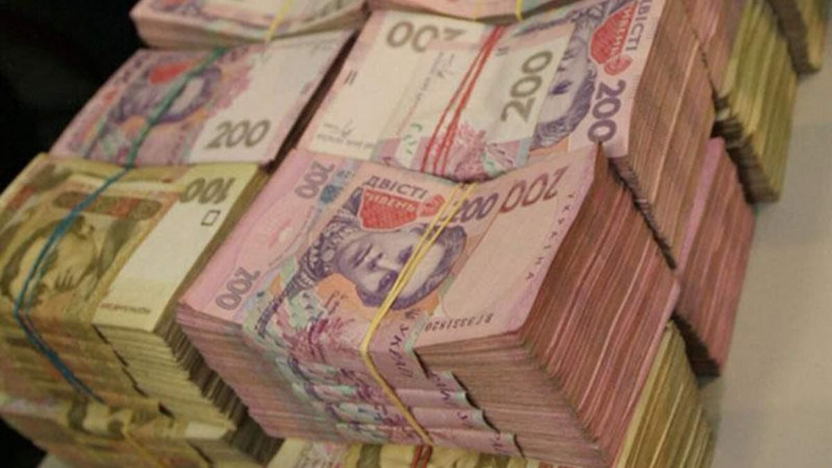 "В Киеве нашли ""конверт"" с  300 миллионами гривен"