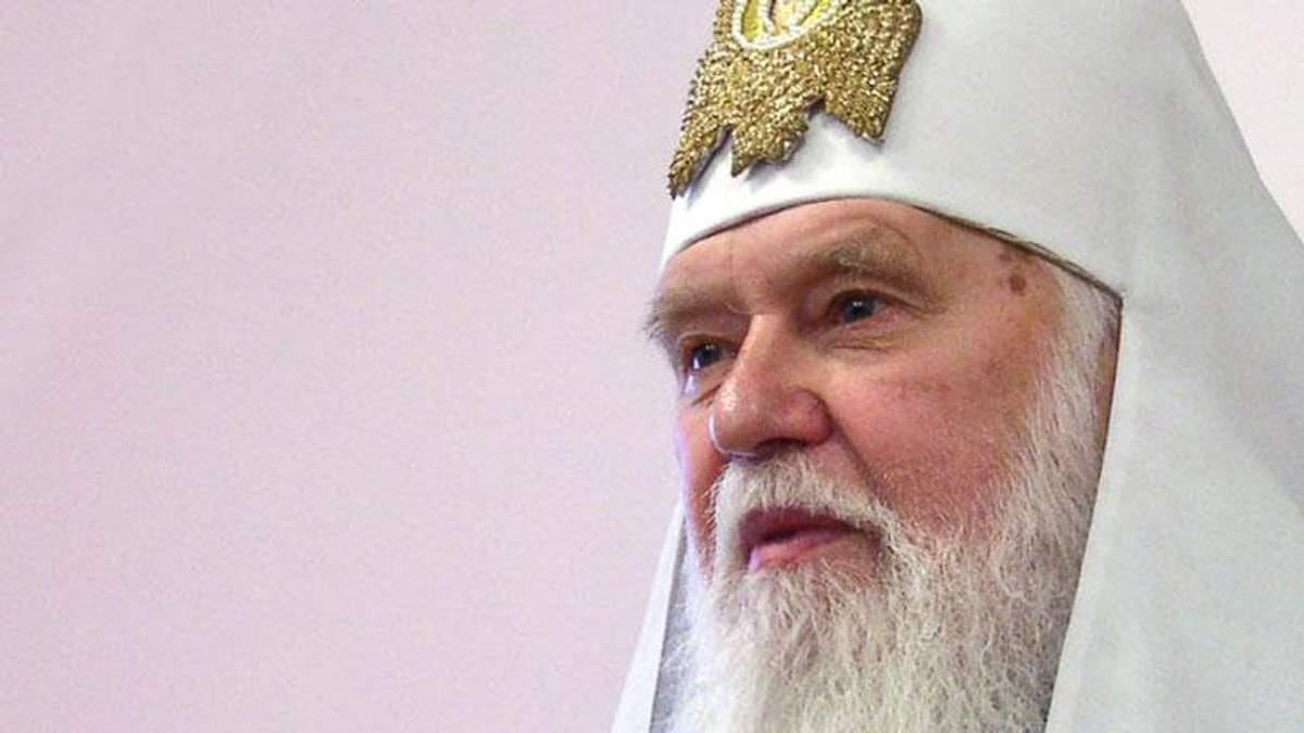 На Россию грядет гнев Божий, - Филарет