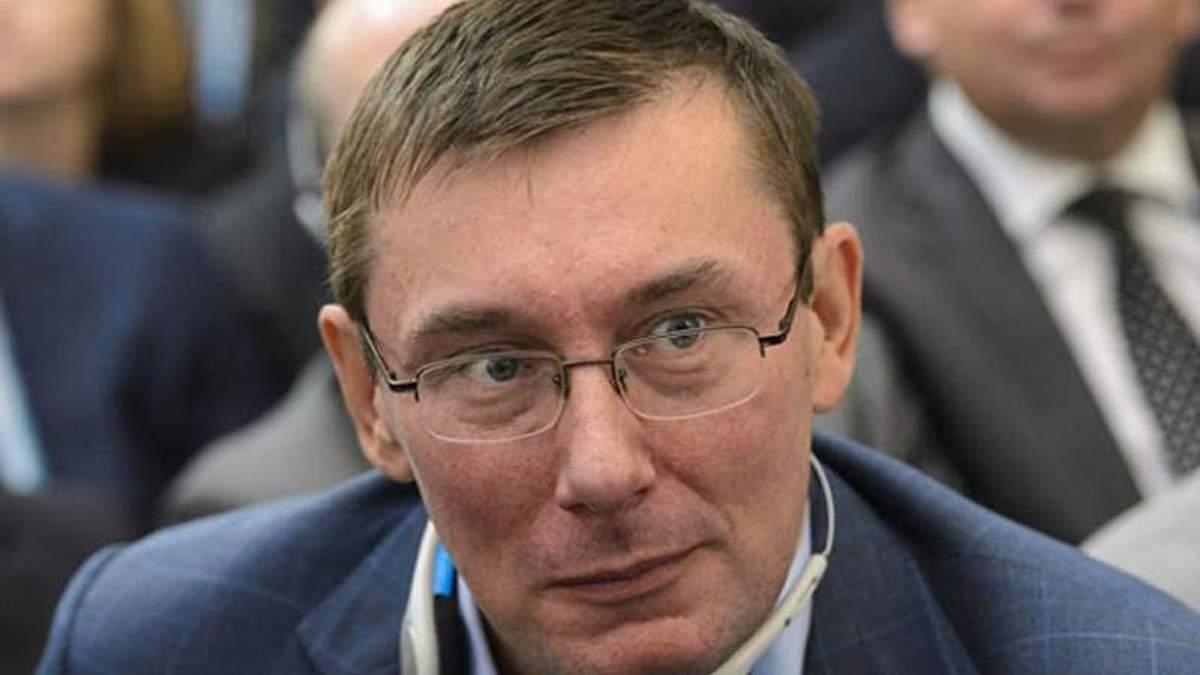 Блокаді підлягає вся окупована територія Донбасу, — Луценко