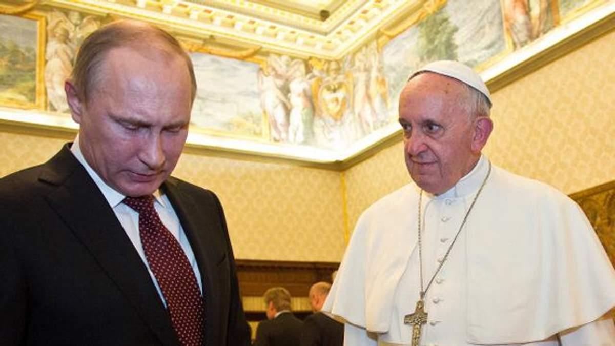 Папа Римський натякнув Путіну, що він нещирий