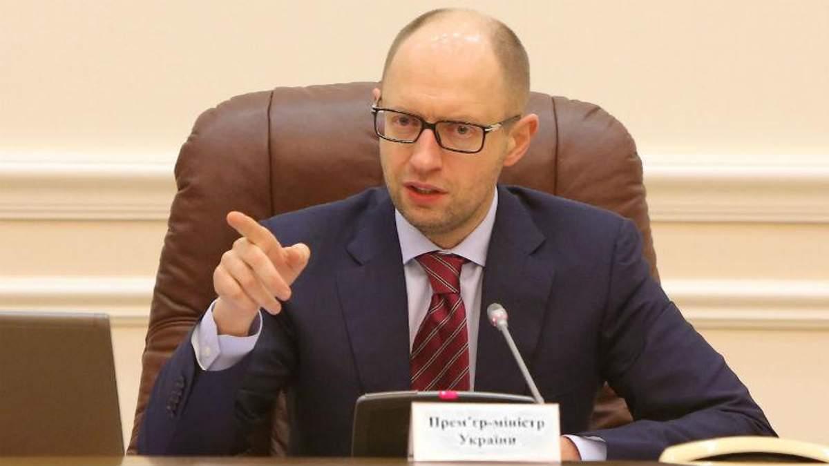 Яценюк перед цілою країною висварив міністра екології