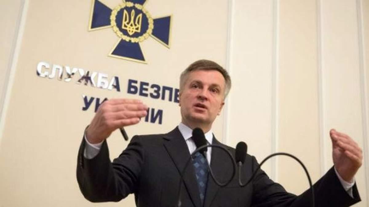 """Екс-заступник генпрокурора брав хабарі від """"БРСМ-Нафта"""", — СБУ"""