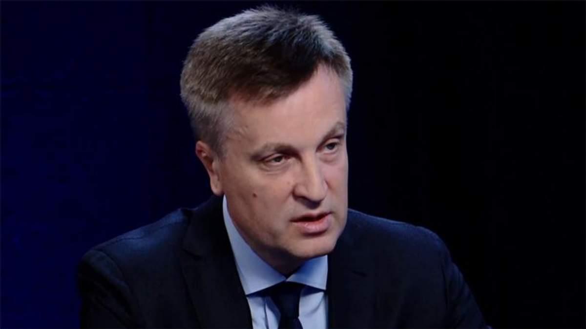 В Раде зарегистрировали проект постановления об увольнении Наливайченко