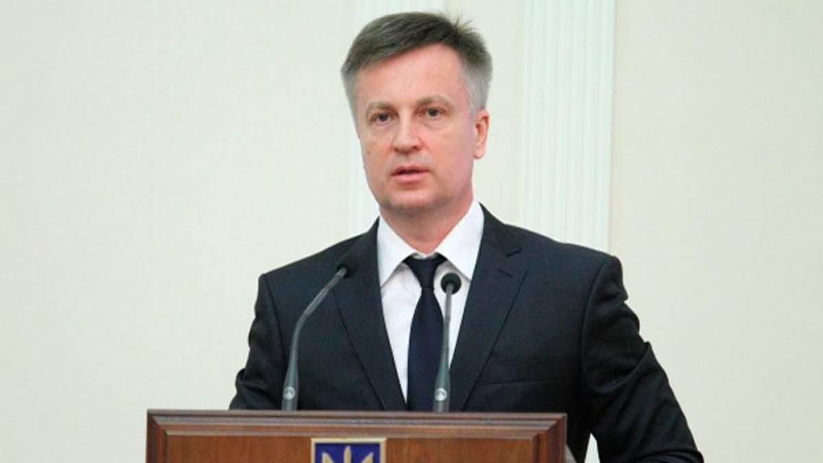 Наливайченко обещает рассекретить резонансные материалы