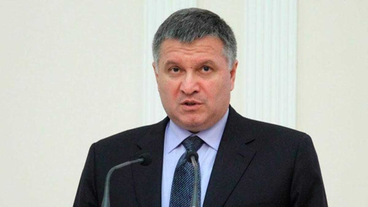 Аваков розповів, хто вбив Олеся Бузину