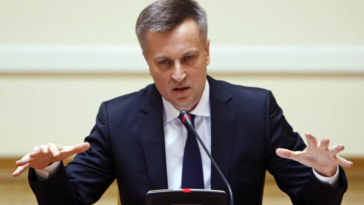 Что означает отставка Наливайченко