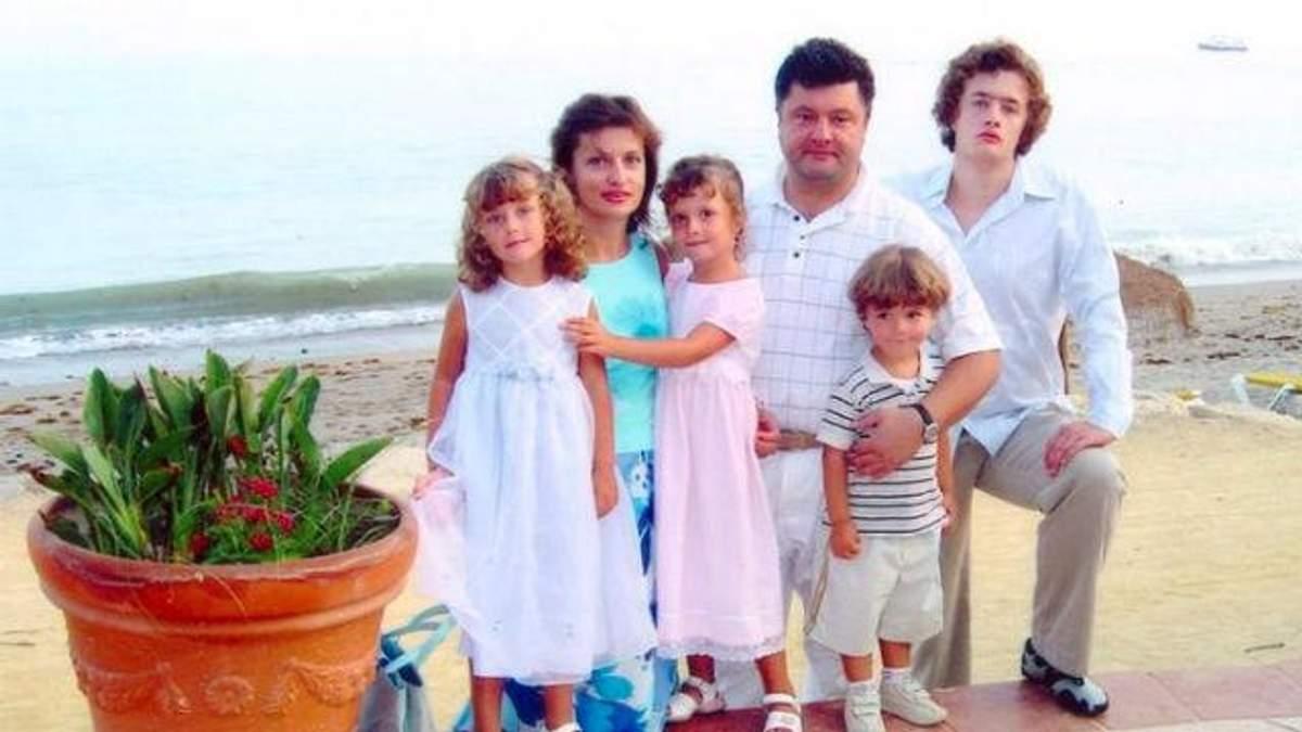 День батька в Україні: багатодітна сім'я Порошенка