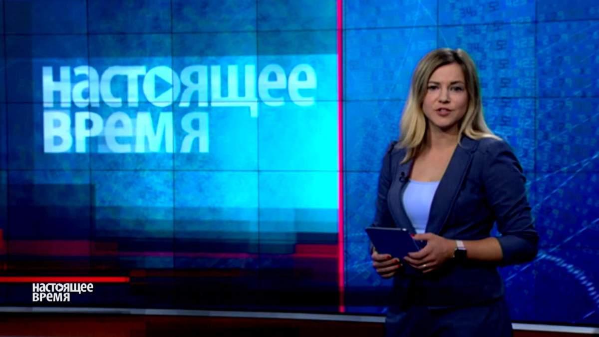 Настоящее время. Чорнобиль знову у вогні, грецька загроза світовій економіці