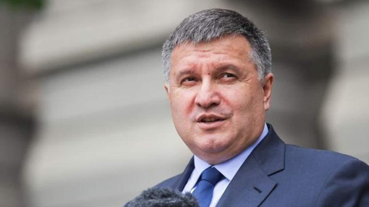 Аваков назвал города, в которых новая патрульная полиция заработает в ближайшее время
