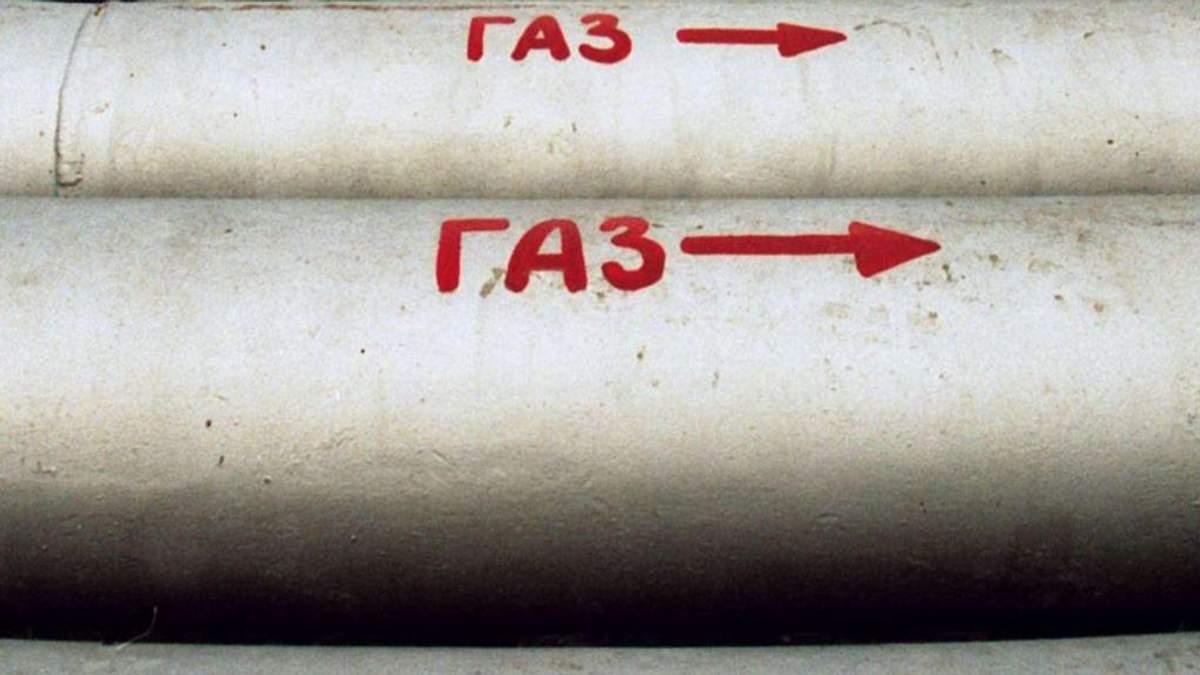 Газовый шантаж — это часть российской гибридной войны, — эксперт