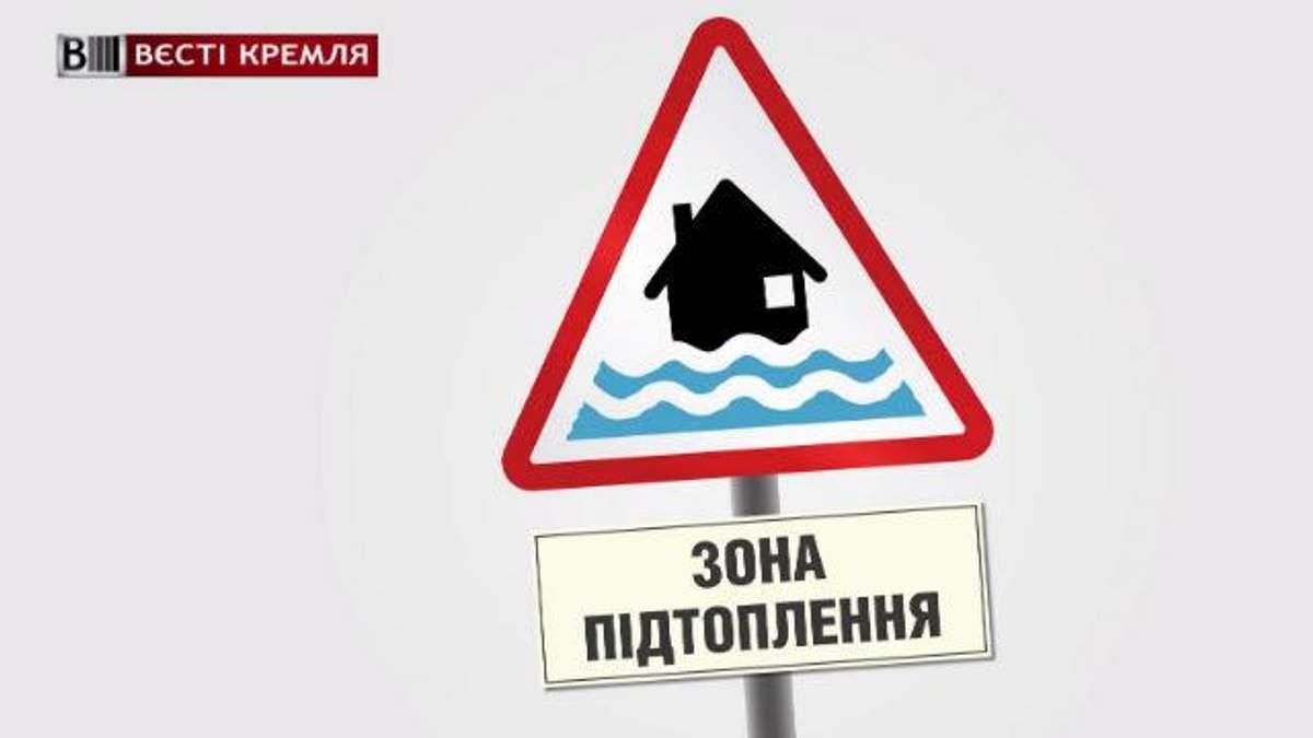 """В Сочи """"затонуло"""" около миллиарда рублей"""