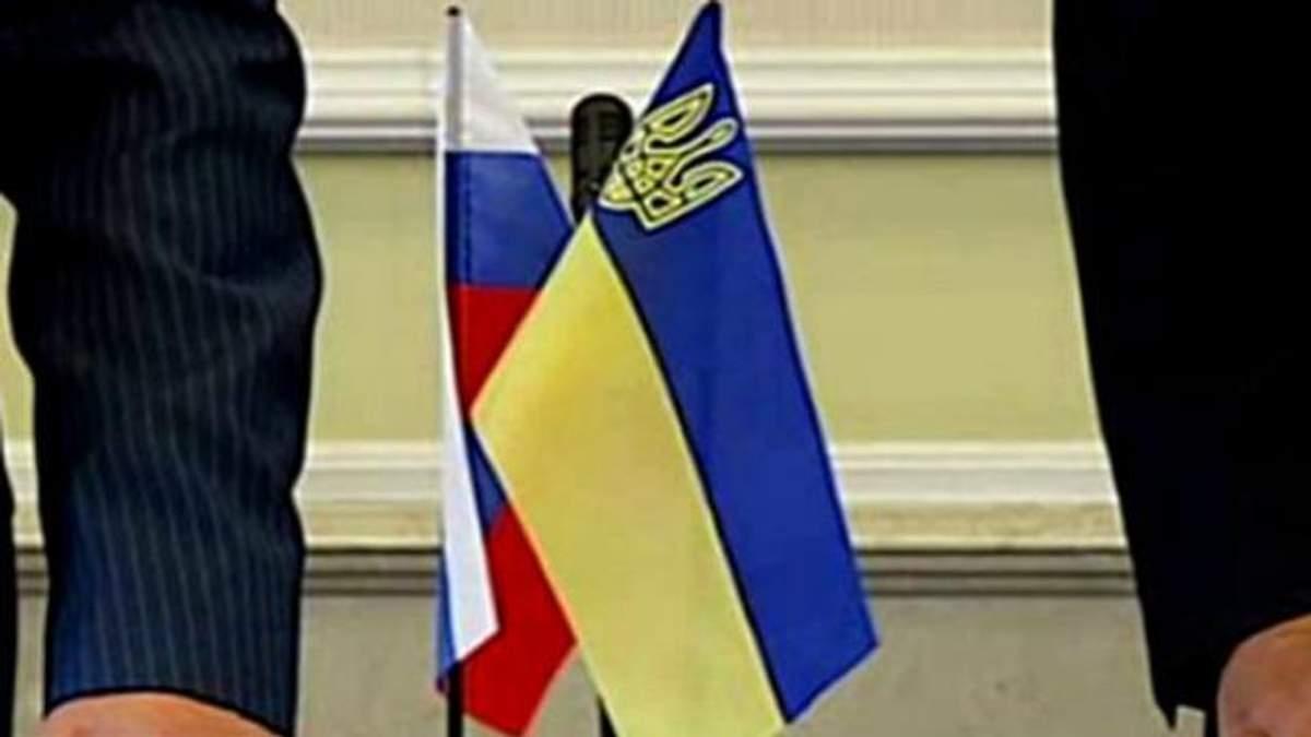 Российский депутат хочет расторгнуть договор о признании границы с Украиной