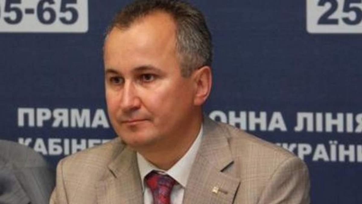 Рада проголосовала за нового председателя Службы безопасности
