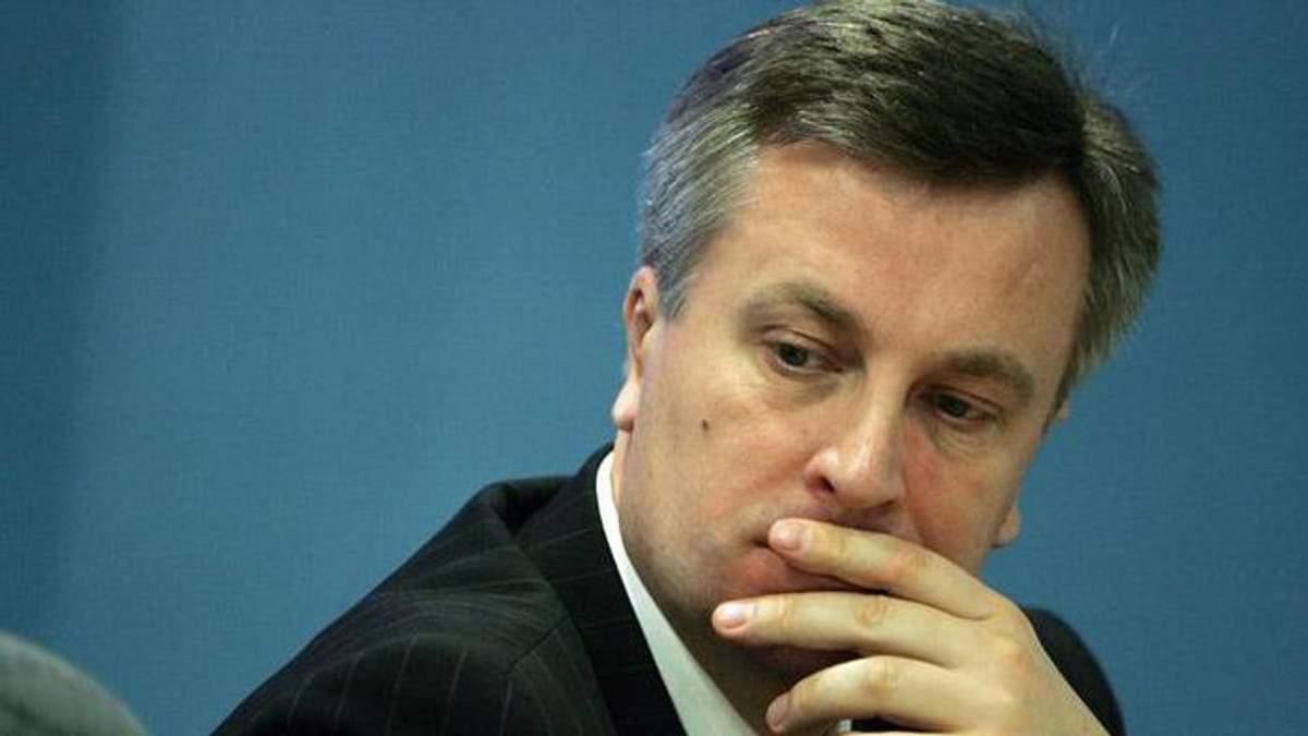 Влада взяла під контроль старі корупційні схеми, — Наливайченко