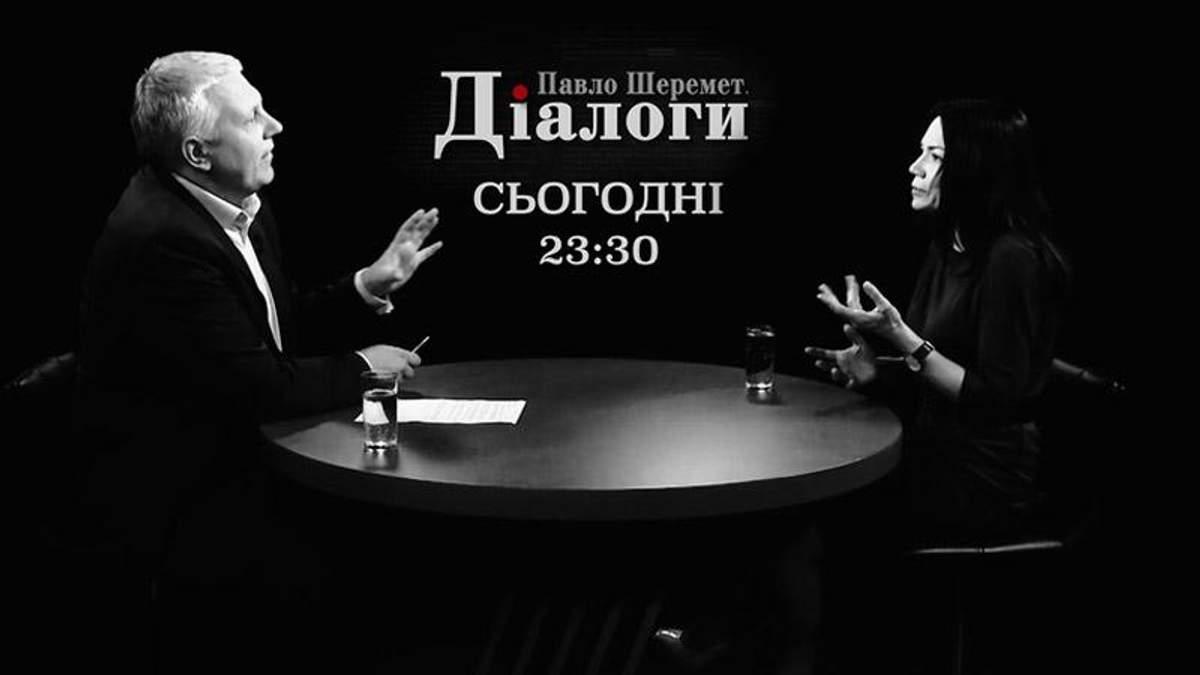 """Об отношениях Хорошковского и Сюмар узнайте в 23:30 в программе """"Диалоги"""""""