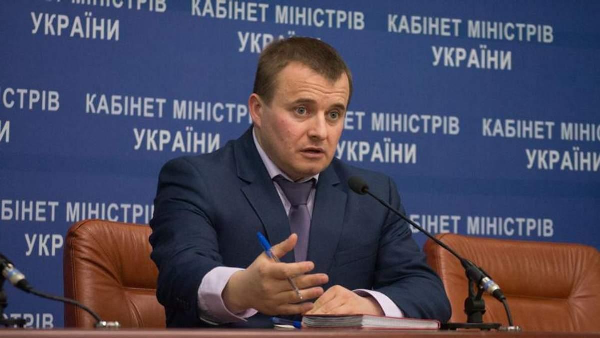 Украина не будет поставлять террористам газ зимой, —  Демчишин