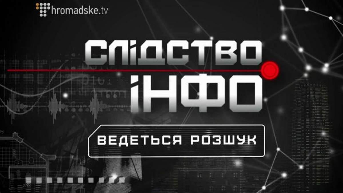 Новая мошенническая схема, по которой из украинцев выкачивают большие деньги