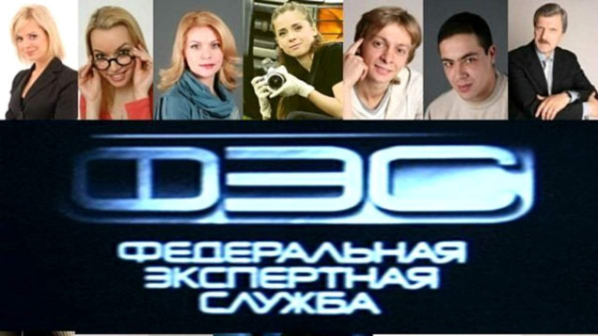 """Скандальный сериал """"ФЭС"""" исчезнет с украинских экранов"""