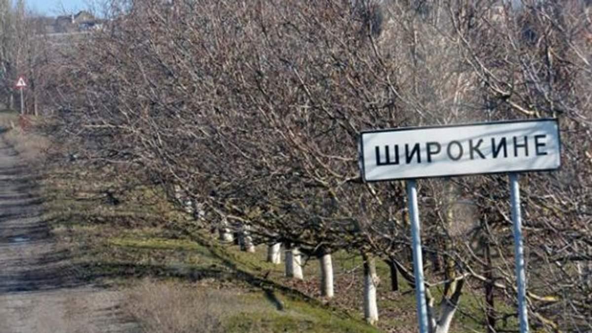 Боевики ушли из Широкина
