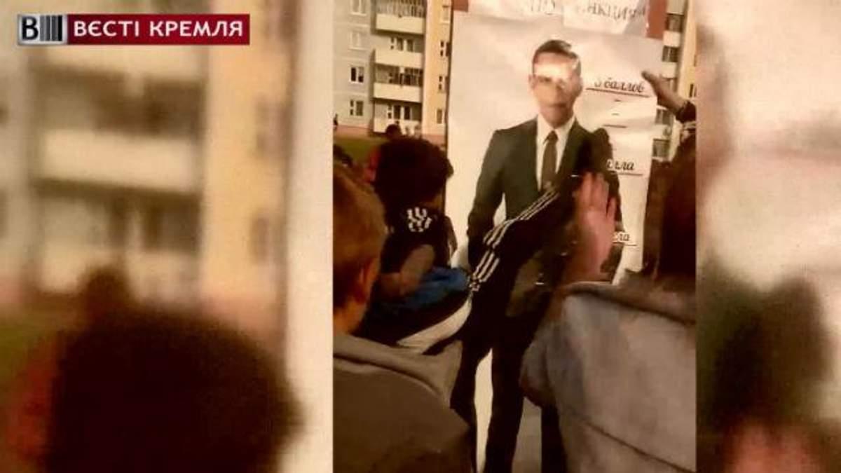 Как в России били Барака Обаму