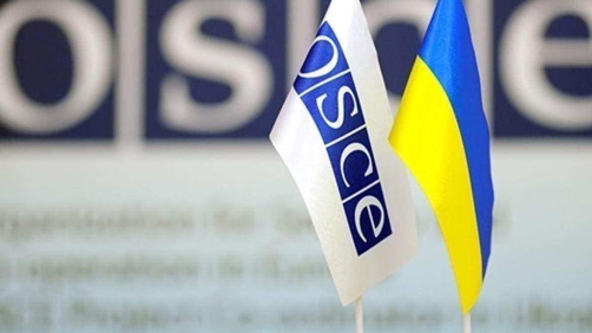 ОБСЄ без запрошення України на вибори у Донецьк не поїде