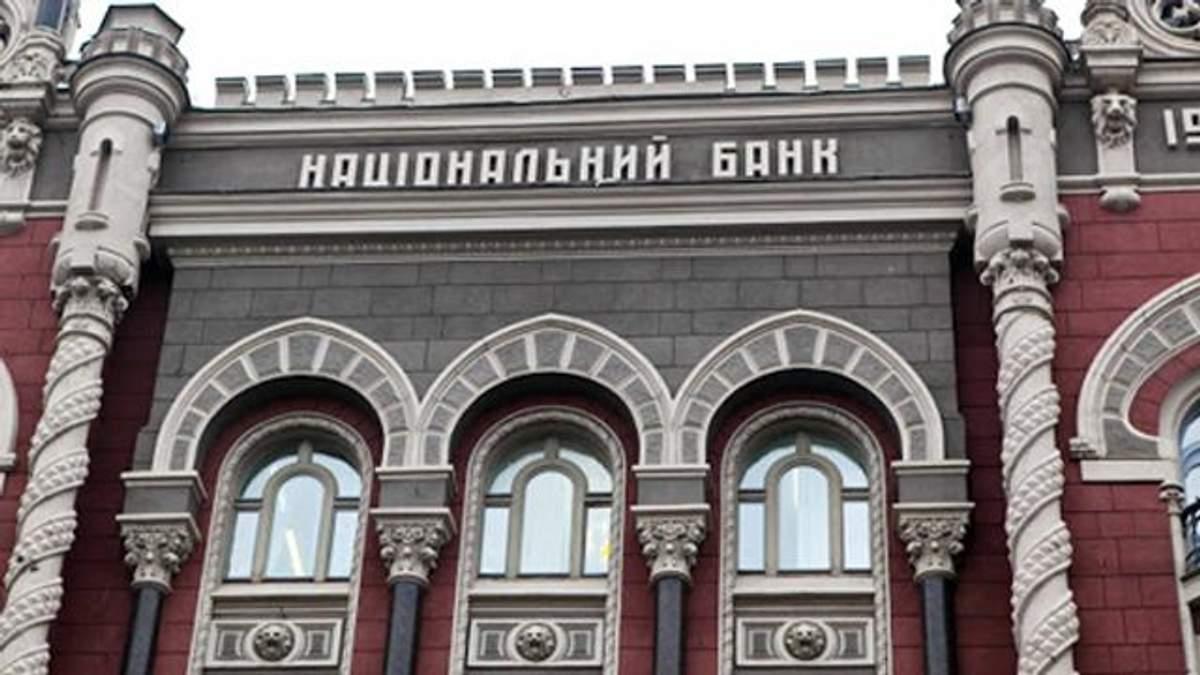 Сколько украинские банки потеряют от реструктуризации валютных кредитов (Инфографика)
