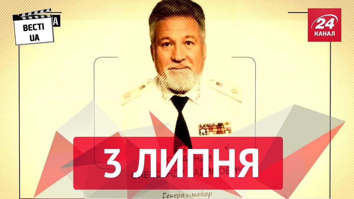 Вєсті. UA. Депутати спочатку роблять, а потім думають, п'яні генерали атакують українців