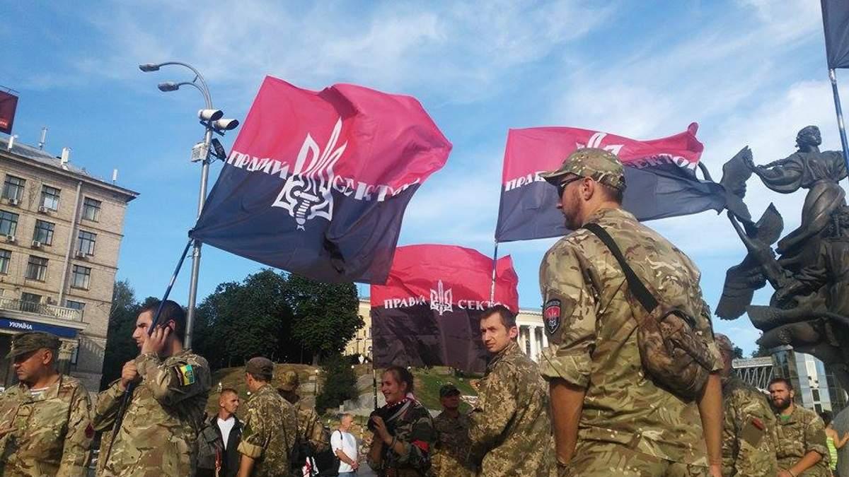 У Києві починається марш націоналістів. Очікуються провокації