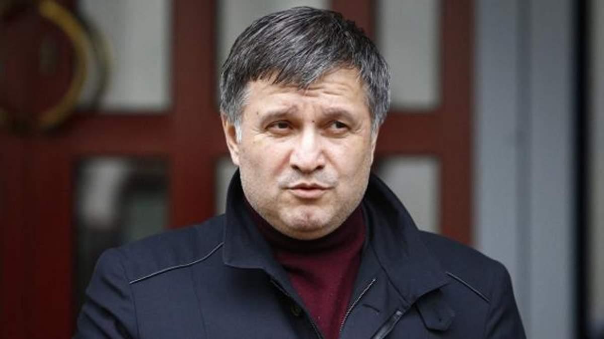 Аваков рассказал, сколько еще будет работать министром