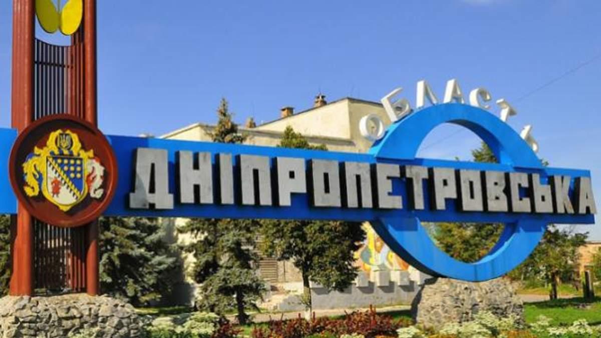 Карта декомунізації України: населені пункти, які підлягають перейменуванню