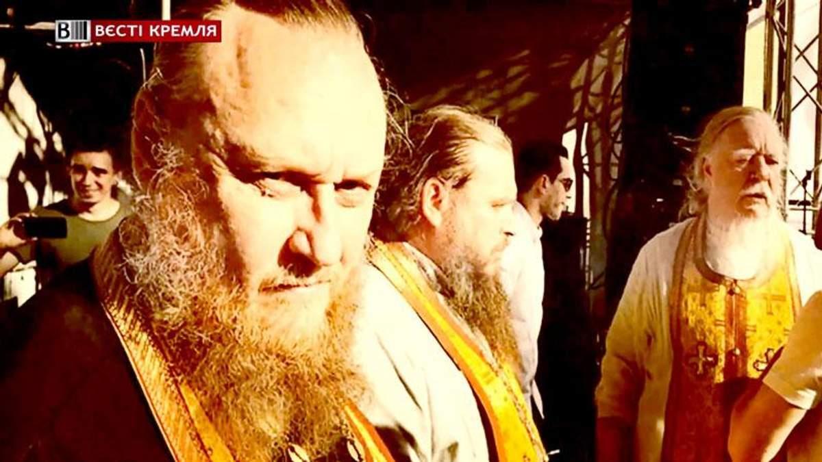 Православні фанатики влаштували погром у Москві
