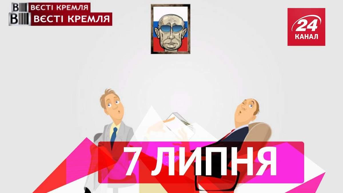 Вєсті Кремля. Наймасштабніше пограбування Росії та конфлікт між православ'ям та музикою