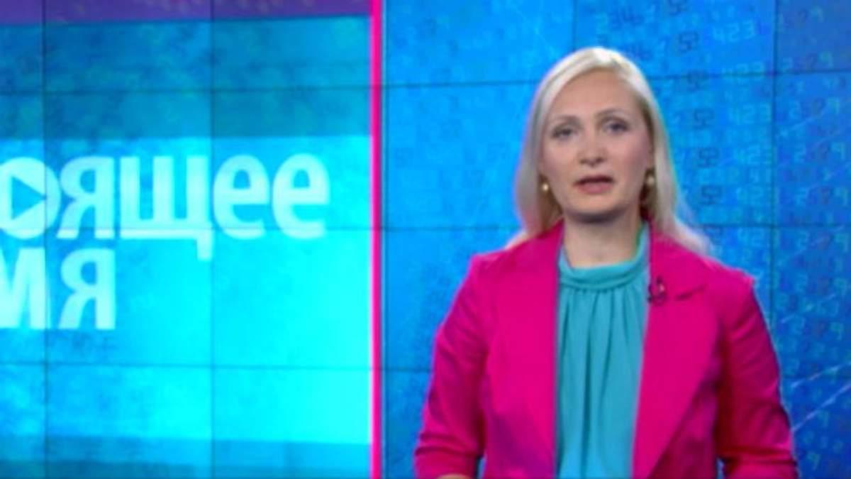 Настоящее время. Горда, але бідна Греція та скандали у французькій пресі