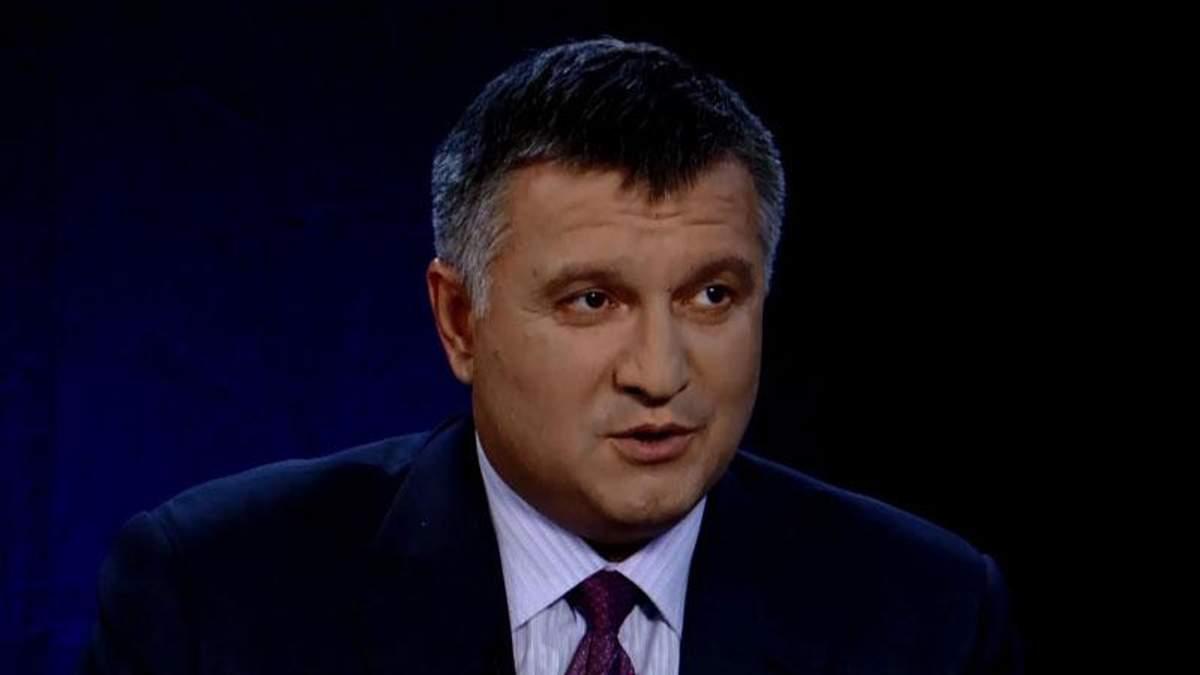 Нафтобазу під Васильковим мали обшукати, — Аваков