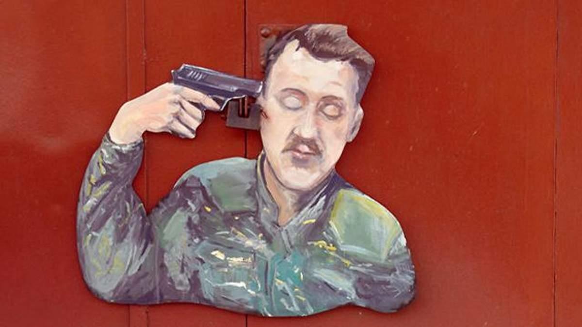 Бойовики у Донецьку забороняють слухати українські пісні