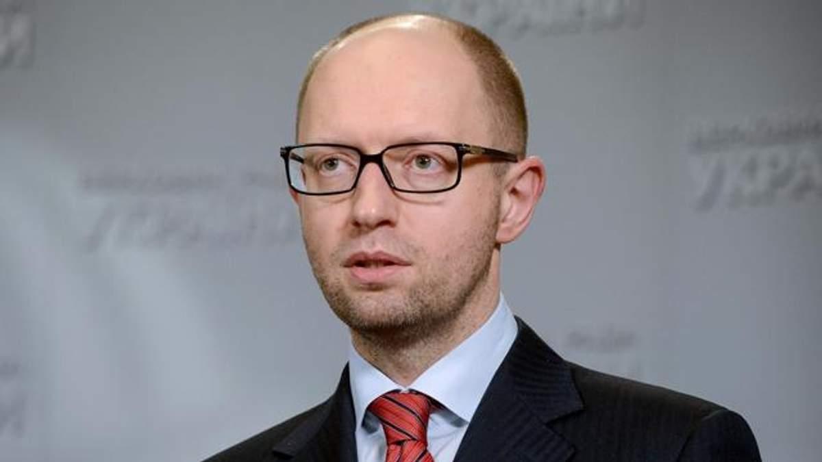 Яценюк:  Ощадбанк вимагає від Росії 15 мільярдів