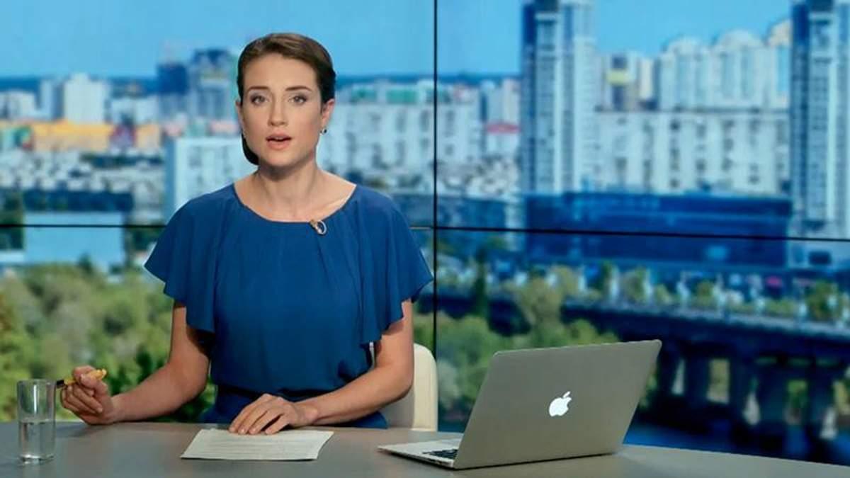 Випуск новин 8 липня станом на 12:00 - 8 липня 2015 - Телеканал новин 24