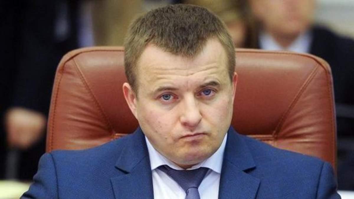 """Яценюк вимагає , щоб  Демчишин негайно віддав """"Центренерго""""  Фонду держмайна"""