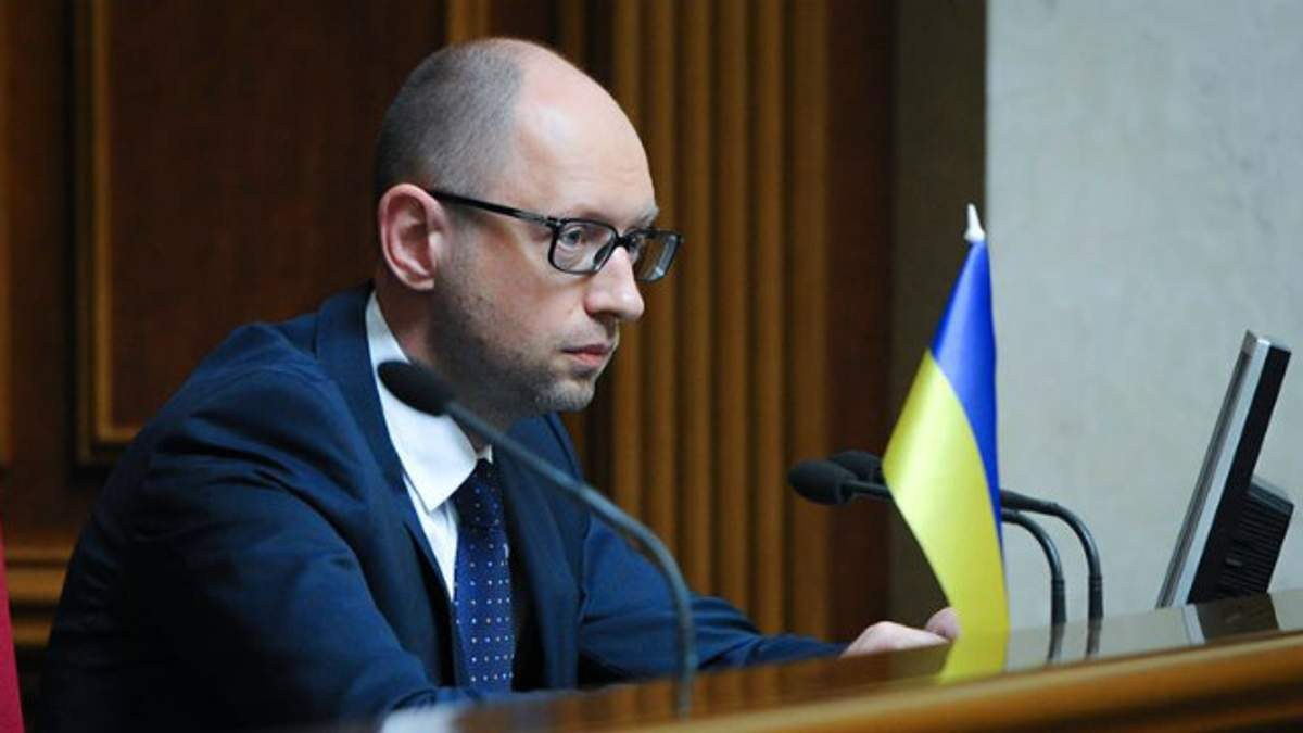 Яценюк вимагає від Ради денонсувати ще одну угоду з Росією