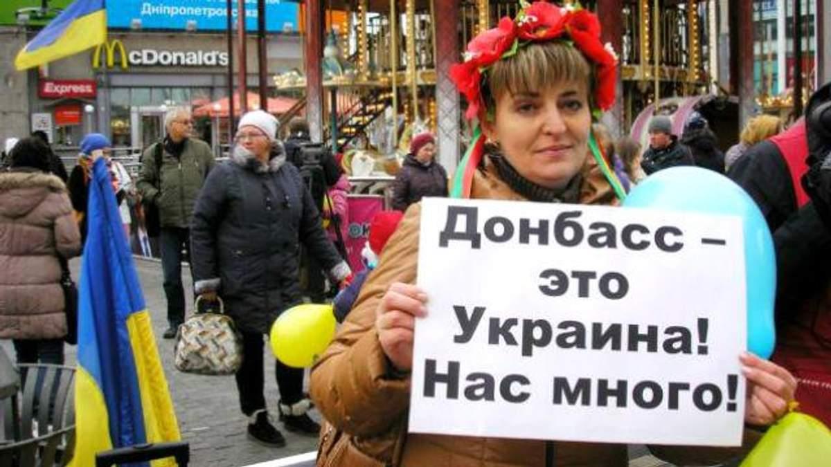 Зараз є дві російськомовні України, — The Financial Times