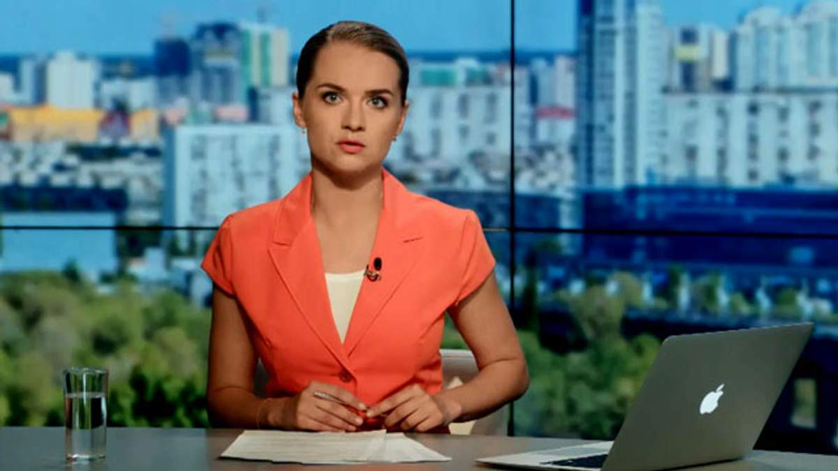 Випуск новин 8 липня станом на 18:00 - 8 липня 2015 - Телеканал новин 24