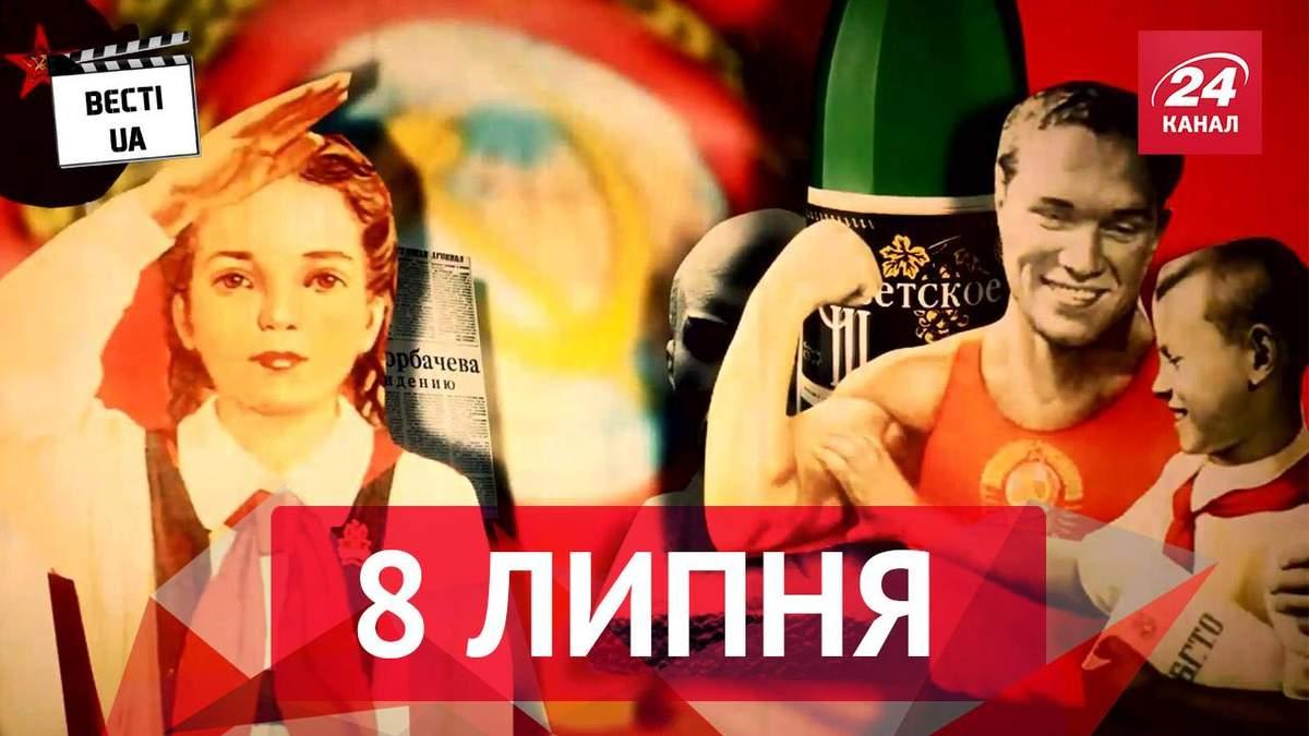 Вести.UA. Советский фетиш в России, зверское захоронение умерших в Севастополе