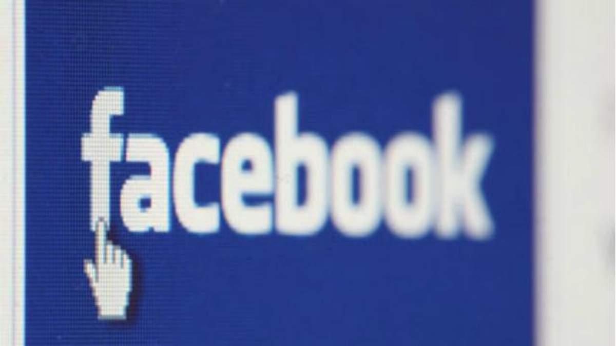 """Facebook """"вбив"""" публікацію сайту """"24"""""""