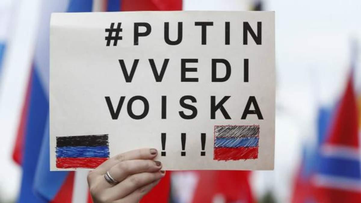ОБСЕ признала Россию страной-агрессором