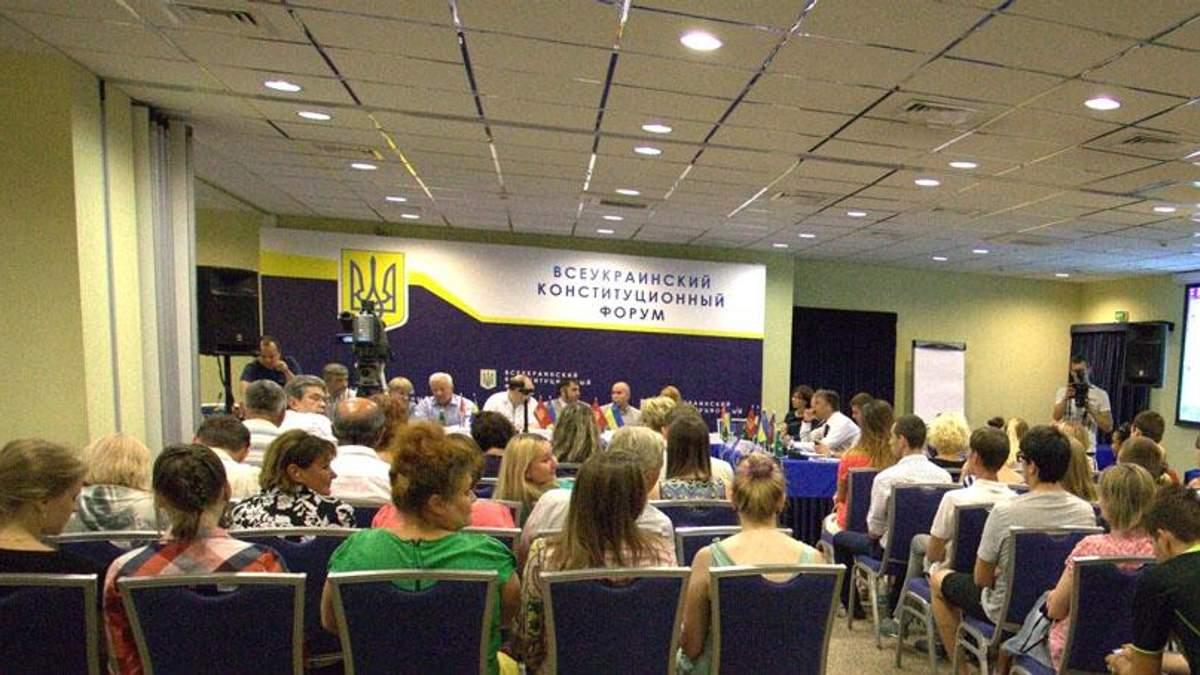 """""""Всеукраїнський конституційний форум"""" зажадав від Порошенка враховувати думку регіонів"""