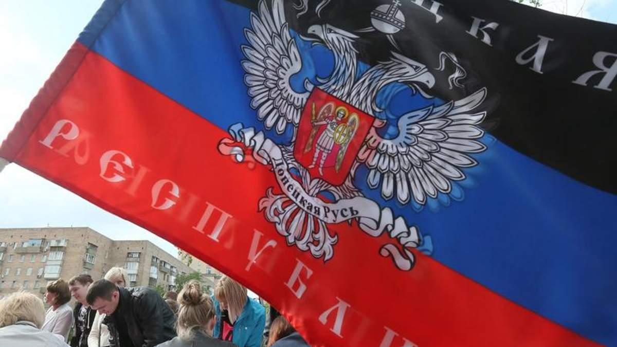 Викладачів-сепаратистів покарали за зраду