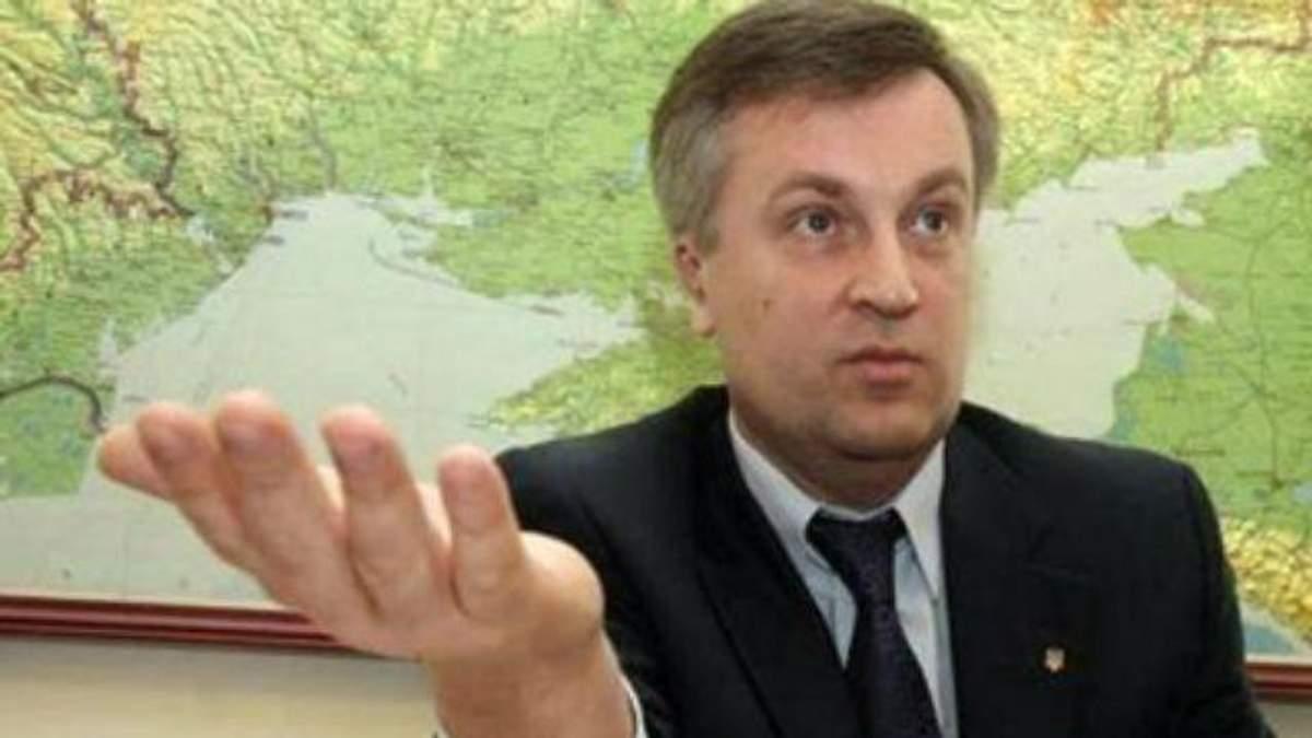 Наливайченко оформив статус учасника АТО