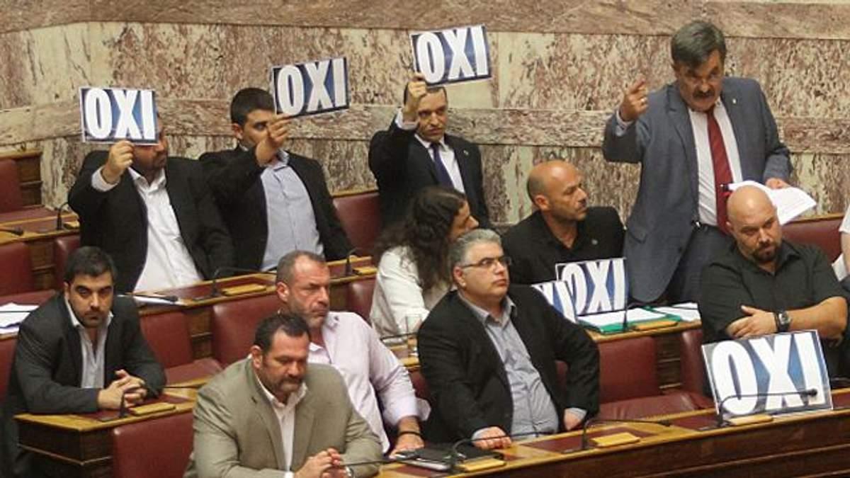 Греки готові до реформ, але просять мільярди євро