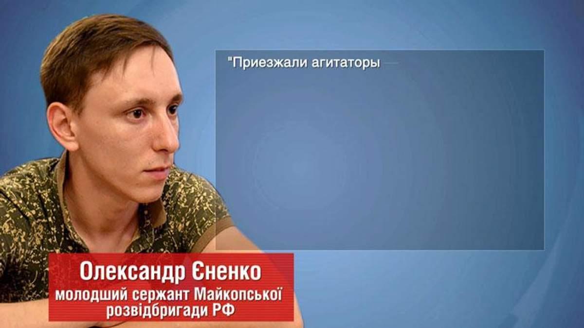 Росіян затягують воювати в Україні і нічого не платять